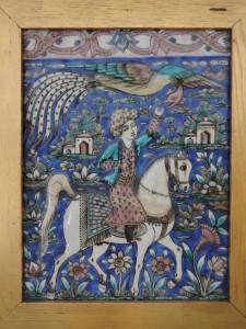 Herman Melville's Persian Tile